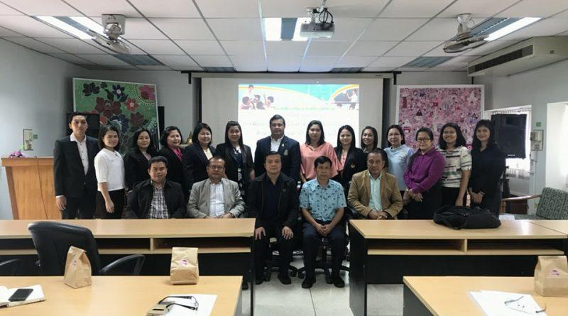 การประชุมโรงเรียนเครือข่ายความร่วมมือที่ใช้การศึกษาชั้นเรียน (Lesson Study) และวิธีการแบบเปิด (Open Approach)